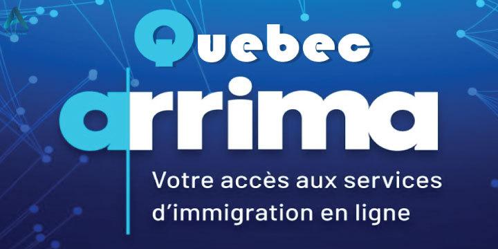 برنامه مهاجرتی آریما